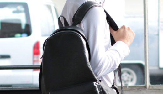 デートのメンズバッグは質の良いリュック一つでどこにでも行ける