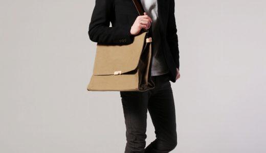 洗練されたメッセンジャーバッグはデートでもビジネスでも注目される!